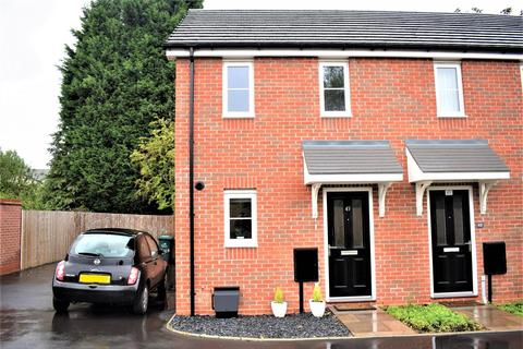 2 bedroom terraced house for sale - Arena Avenue, Coventry