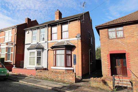 3 bedroom semi-detached house for sale - Park Street South, Blakenhall, WV2 3JF