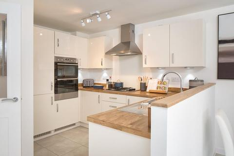 3 bedroom semi-detached house for sale - Off Leechpool Way, Yate, BRISTOL