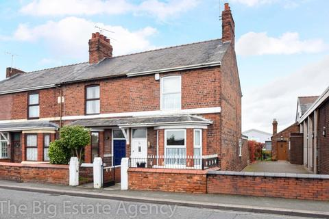 2 bedroom end of terrace house for sale - High Street, Saltney, Chester, CH4