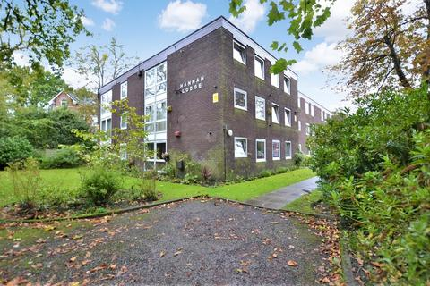 3 bedroom apartment for sale - Hannah Lodge, Palatine Road, Didsbury
