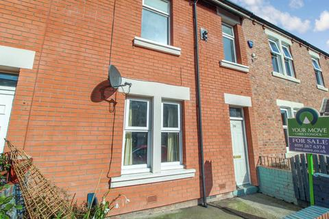 3 bedroom terraced house for sale - Store Street, Newcastle upon Tyne, Tyne and Wear, NE15 8DY
