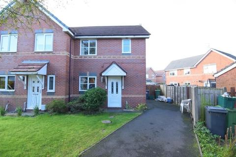 2 bedroom semi-detached house for sale - Leyfield Close, Blackpool, Lancashire, FY3 7RQ