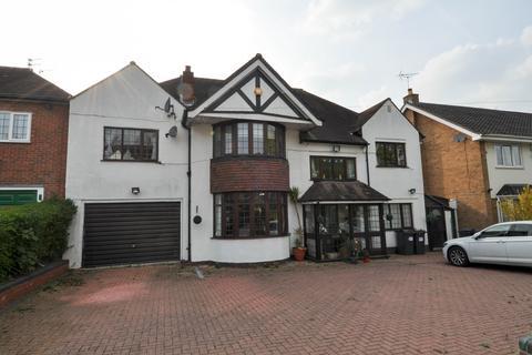 6 bedroom detached house for sale - Beaks Hill Road, Kings Norton, Birmingham, B38