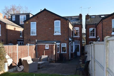 3 bedroom semi-detached house for sale - Station Road, Kings Norton, Birmingham, B30