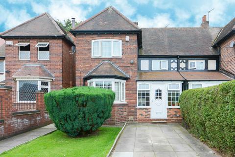 3 bedroom semi-detached house for sale - Ravenshaw Road, Edgbaston, Birmingham, B16