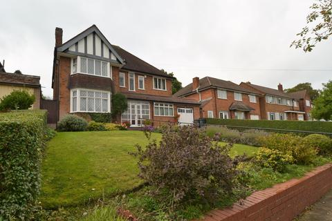 4 bedroom detached house for sale - Moorcroft Road, Moseley, Birmingham, B13