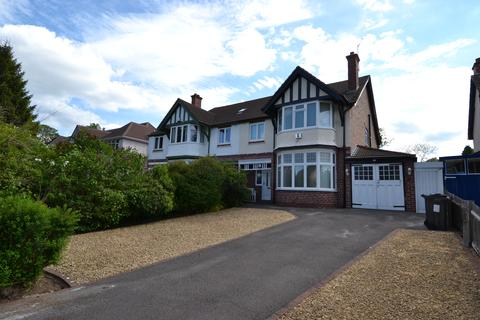 4 bedroom semi-detached house for sale - Sandford Road, Moseley, Birmingham, B13