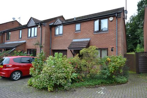 2 bedroom end of terrace house for sale - Aboyne Close, Edgbaston, Birmingham, B5