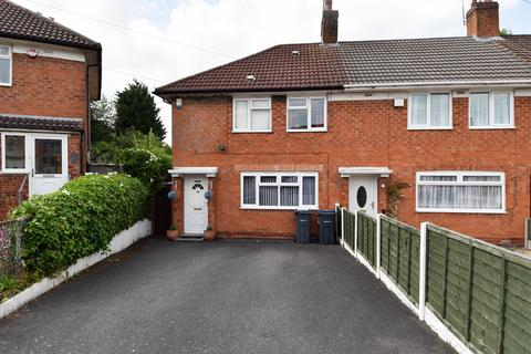 3 bedroom terraced house for sale - Brinklow Road, Weoley Castle, Birmingham, B29