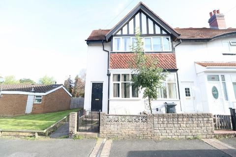 2 bedroom terraced house for sale - College Road, Handsworth Wood, West Midlands, B20