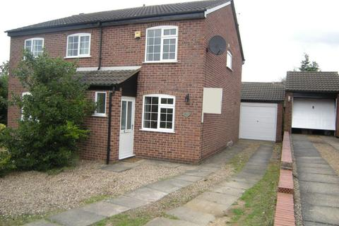 3 bedroom semi-detached house to rent - Atherstone Close, Oadby, LE2