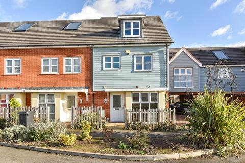4 bedroom end of terrace house for sale - Slough, Berkshire, SL1
