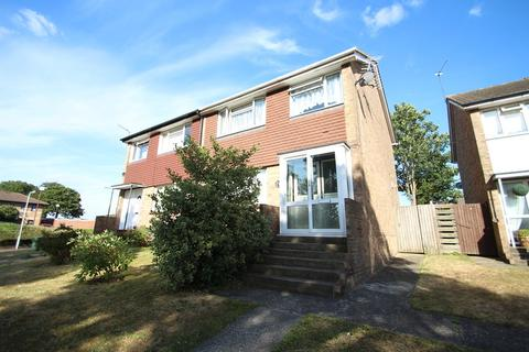 3 bedroom end of terrace house to rent - Sycamore Drive, Swanley , Swanley