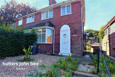 3 bedroom semi-detached house to rent - Liverpool Road, Kidsgrove