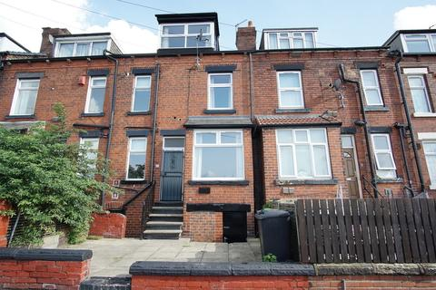 2 bedroom terraced house to rent - Everleigh Street, East End Park