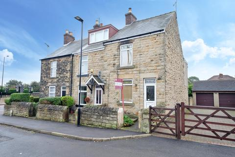 2 bedroom terraced house for sale - Kirkby Road, Gleadless, Sheffield, S12 2LY