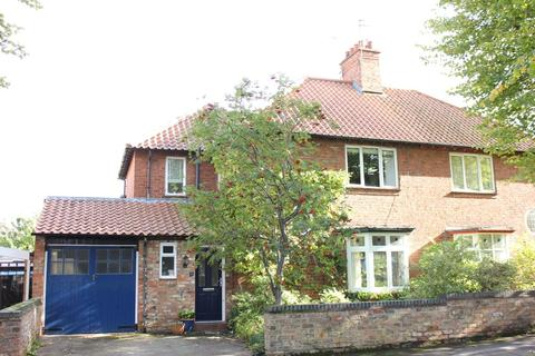 3 bedroom semi-detached house for sale - Severus Avenue, York