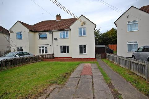 3 bedroom semi-detached house for sale - Hartside View, Pity Me, Durham