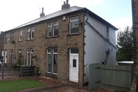 2 bedroom end of terrace house for sale - Cross Lane, Newsome, Huddersfield, HD4