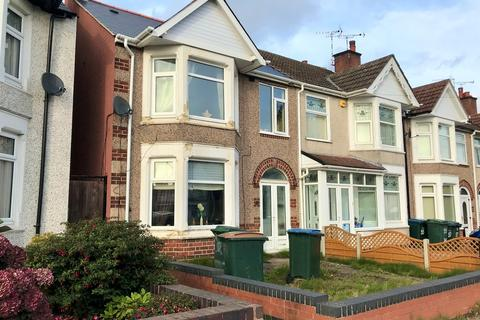 3 bedroom end of terrace house for sale - Wallace Road, Coventry