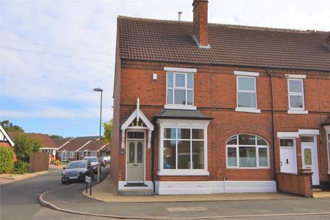 3 bedroom end of terrace house for sale - Narrow Lane, Halesowen, West Midlands, B62