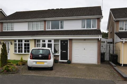 3 bedroom semi-detached house for sale - Broadway Avenue, Halesowen, West Midlands, B63