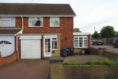 3 bedroom semi-detached house for sale - Wilclare Road, Sheldon