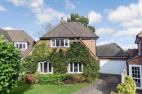 4 bedroom detached house for sale - Knighton Drive, Four Oaks