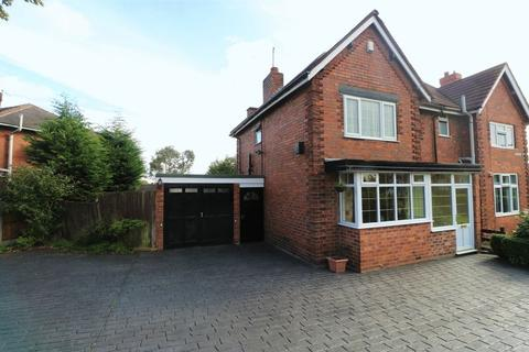 2 bedroom semi-detached house for sale - Penderel Street, Bloxwich