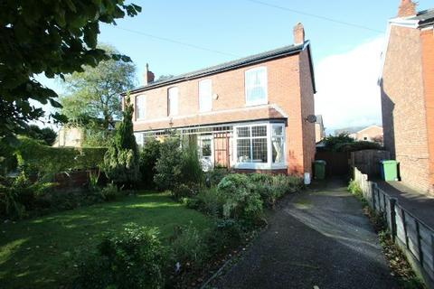 4 bedroom semi-detached house for sale - Whitefield Road, Sale