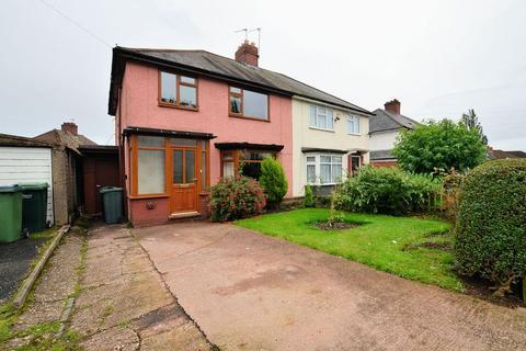 3 bedroom semi-detached house for sale - Edmonds Road, Oldbury