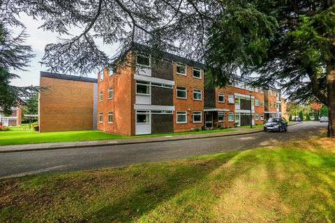 3 bedroom apartment for sale - Longdon Croft, Knowle