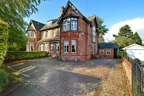 6 bedroom semi-detached house for sale - Ringley Road, Whitefield, Manchester