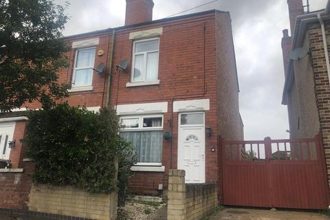 2 bedroom end of terrace house to rent - Bulls Head Lane, Stoke Green, Coventry