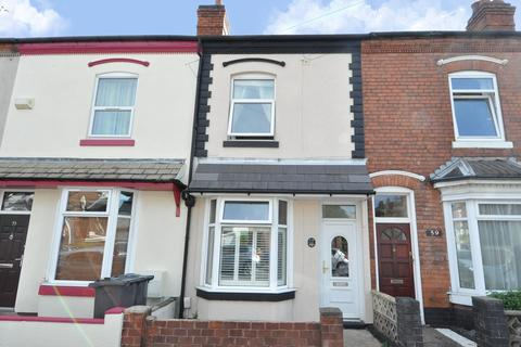 2 bedroom terraced house for sale - Lea House Road, Stirchley, Birmingham, B30