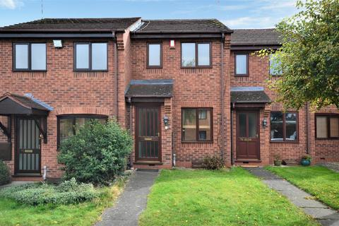 2 bedroom terraced house for sale - Bakers Lane, Chapelfields, Coventry