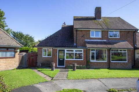 3 bedroom semi-detached house for sale - Startforth Park, Startforth, County Durham