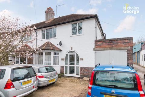 1 bedroom flat to rent - Billesley Lane, Moseley, B13 9RB