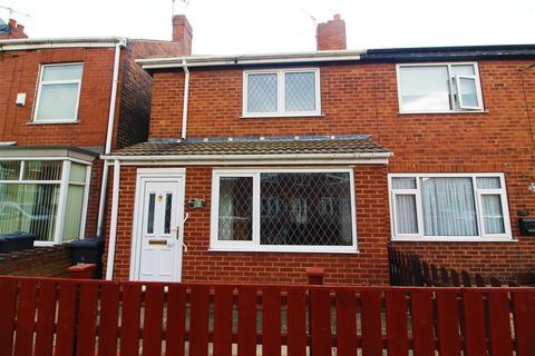 2 bedroom end of terrace house for sale - Winter Avenue, Pogmoor, Barnsley, S75 2ER