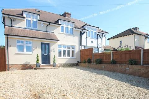 4 bedroom semi-detached house for sale - Lunsford Lane, Larkfield, Aylesford
