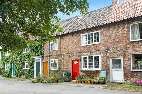 2 bedroom cottage for sale - The Green, Brompton