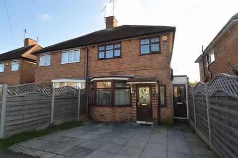 3 bedroom semi-detached house for sale - Averil Road, Off Colchester Road