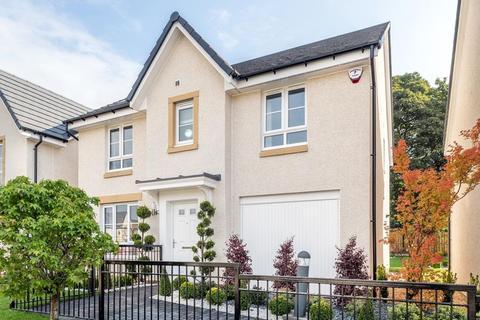 4 bedroom detached house for sale - 2 Westbarr Drive, Coatbridge