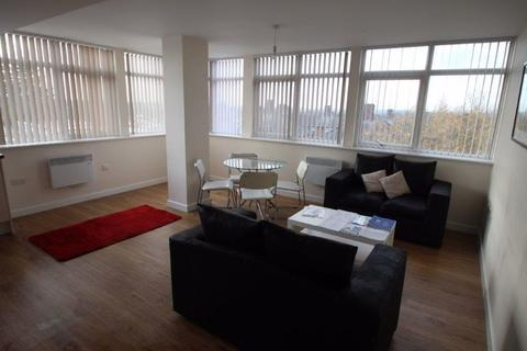 2 bedroom flat to rent - The Parade, Oadby, Leicester, LE2 5BF
