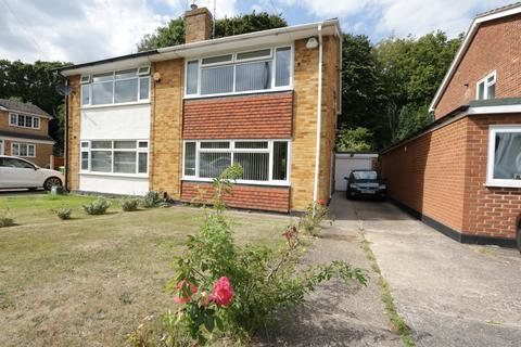3 bedroom semi-detached house for sale - Manor Road, Hockley Village, Essex