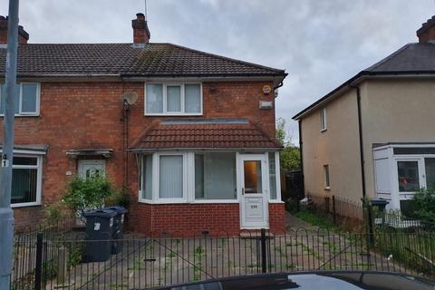 3 bedroom end of terrace house to rent - Millhouse Rd, B