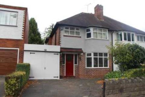3 bedroom semi-detached house to rent - Clydesdale Road, Quinton, Birmingham