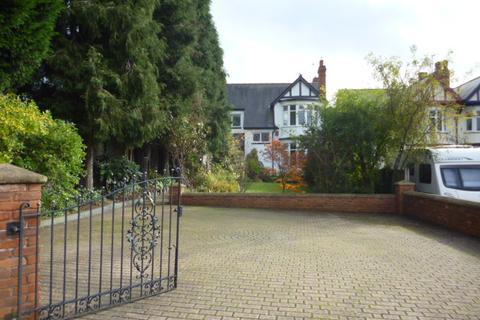3 bedroom detached house for sale - PARK ROAD , COLLEY GATE, HALESOWEN B63