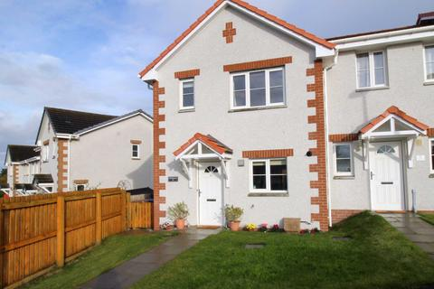 3 bedroom terraced house for sale - Woodlands Drive, Inverness